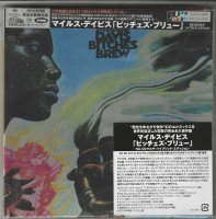 Miles Davis Bitches Brew Quad 7 inch from Japan Front Cover.jpg