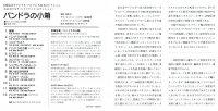 PANDORA'S BOX - HIROMI IWASAKI QUAD IP-1.jpg