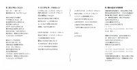 PANDORA'S BOX - HIROMI IWASAKI QUAD IP-4.jpg