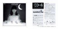 PANDORA'S BOX - HIROMI IWASAKI QUAD IP-6.jpg