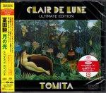 Tomita de Lune Japan Front 600.jpg
