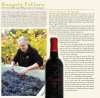 Bougetz Eminence Wine.png
