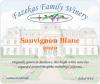 2020 Sauvignon Blanc - 03.png